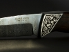 Engraved damasteel knife